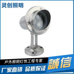 浙江省杭州LED水底灯专业生产厂家--灵创照明