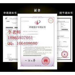 枣庄专利申请 申请专利怎么办理 申请一个专利多少钱