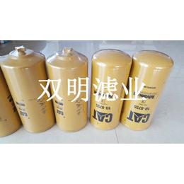 1R-0755卡特挖掘机机油滤清器
