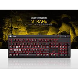 美商海盗船惩戒者樱桃茶轴红光机械游戏键盘