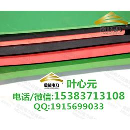 配电室专用高压绝缘胶垫电压等级和厚度