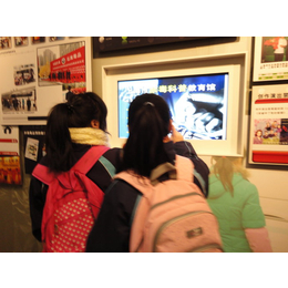 北京石景山区投影互动禁毒教育 3D禁毒体验馆安装设计制作公司