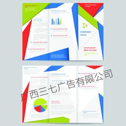 南宁专业印制办公用单据