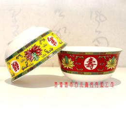 供应陶瓷寿碗寿杯定做厂家