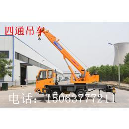 济宁四通吊车5吨自制吊车型号STSQ5A自动焊接效率更高