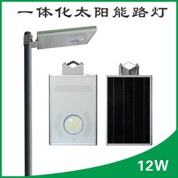 家用太阳能一体化庭院灯户外感应太阳能墙壁灯道路照明工程