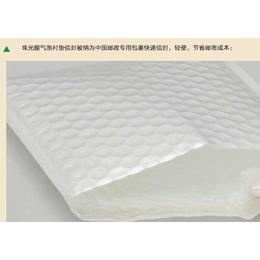 服装包装袋 防压防冲击 珠光膜复合