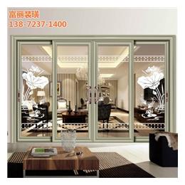 4开推拉门衣柜价格|荆州推拉门|新豪轩门窗