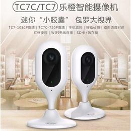 乐橙TC7无线家用摄像头标清1080P智能监控一体机
