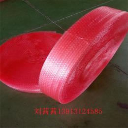 气泡膜无锡泡泡膜电商包装材料