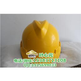 镇江市普通安全帽一般多少钱