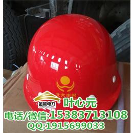 邳州市安全帽厂家 玻璃钢安全帽使用寿命长 安全性高