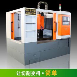 供应钜匠JNC-870M数控高精度模具雕铣机高速cnc精雕机