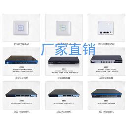 东莞无线AP生产厂家专业无线AP设备KOCOD