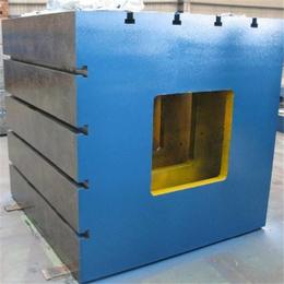 磁性方箱 方箱工作台 T型槽方箱方筒