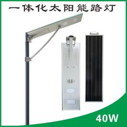 世纪阳光一体化太阳能40W路灯锂电池灯新能源高亮led灯