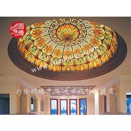 大量供应教堂玻璃 穹顶玻璃  蒂凡尼玻璃 提供定制
