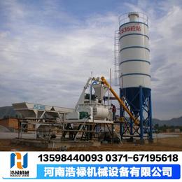 红河销HZS35多功能工程搅拌站环保搅拌站