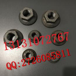 供应浙江M32钢筋锚固板 筑远紧固件厂家直销 只赚取加工费
