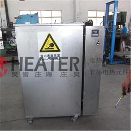 生产厂家昊誉非标定制高温电烤箱质保两年使用寿命长