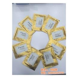 面膜加工厂家OEM|面膜加工|广西面膜加工厂家
