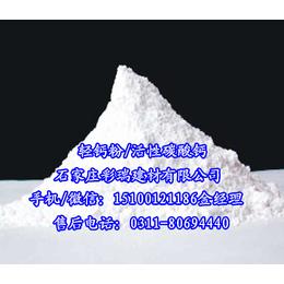山东轻质碳酸钙800目超白超细轻钙粉橡胶专用轻钙粉厂家直销