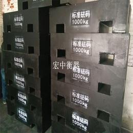 平顶山1T砝码形状+2吨平板型砝码厂家+