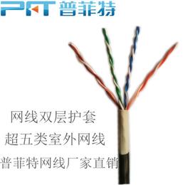 室外超五类05无氧铜网络双绞线300米现货直销