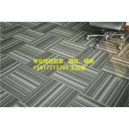 开封方块地毯销售.方块地毯价格.方块地毯批发厂家.地毯铺装
