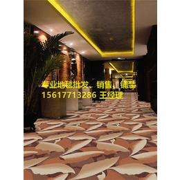 河南走廊地毯销售.走廊地毯批发厂家.走廊地毯供应商.地毯铺装