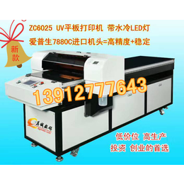 数码打印机uv中型uv打印机3D浮雕效果背景墙打印机直销