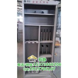 金能-冷轧钢板整体卷压安全工具柜-静电喷塑安全工具柜