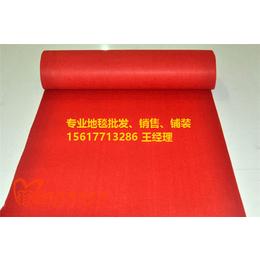 河南一次性地毯销售.一次性地毯批发厂家.地毯铺装