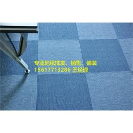 河南办公地毯销售.办公地毯批发厂家.办公地毯供应商.地毯铺装