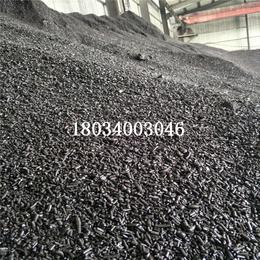 厂家生产销售颗粒沥青软化点113用于防水卷材泡泥捣打料浇注料