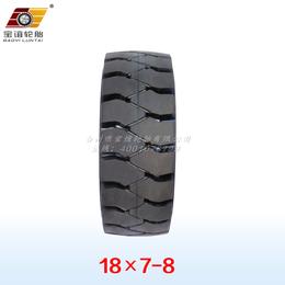 厂家直销实心胎 叉车轮胎 工程机械轮胎全国批发销售
