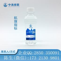 长期供应优质宁波进口国际航煤油JETA-1