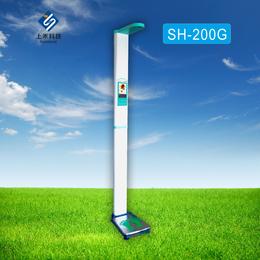 超声波身高体重测量仪+体检专用身高体重测量仪+体检秤+电子秤