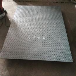 山东1.5x1.5m纸厂车间称重平台秤