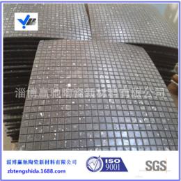 鄂尔多斯赢驰专业制作洗煤厂用氧化铝陶瓷橡胶二合一复合板