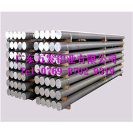 7075-T6特硬铝棒品质优