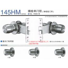 供应厂家直销日本MIWA品牌145HMU-1型球形锁