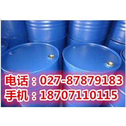 噻虫嗪中间体 2-氯-5-氯甲基噻唑 105827-91-6