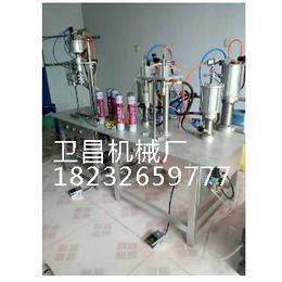 供应900气雾剂聚氨酯发泡胶灌装设备生产线