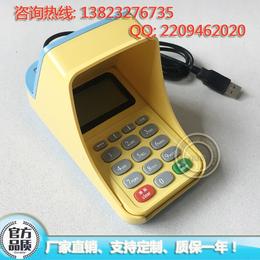 HX889数字键盘<em>读写</em>器<em>IC</em><em>卡</em>NFC<em>卡</em>PSAM<em>卡</em>写<em>卡</em>器