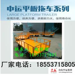 厂区平板拖车厂家 厂区平板拖车配置