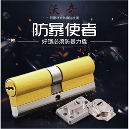 深圳C级锁芯-防盗锁芯定制加工-厂家批发