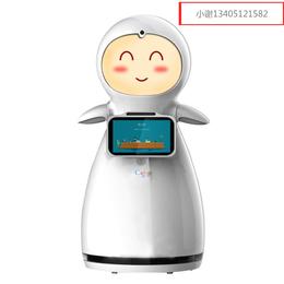 穿山甲mini版陪你聊天的语音互动智能机器人