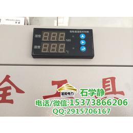 河南新乡安全智能工具柜-电力局用工具柜-金能电力