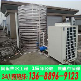 东莞工厂宿舍空气能热泵热水器厂家
